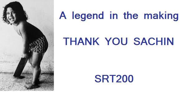 SRT200 2