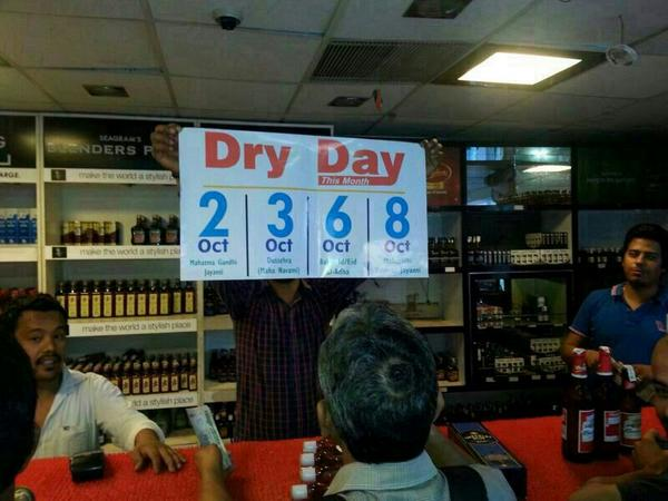 Dry day n McDowell price